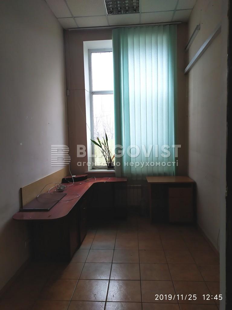 Квартира R-31404, Двинская, 1а, Киев - Фото 8