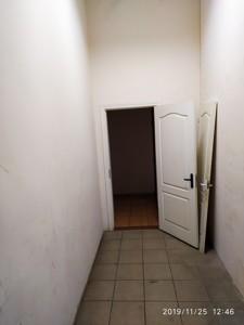 Квартира Двінська, 1а, Київ, R-31404 - Фото 10