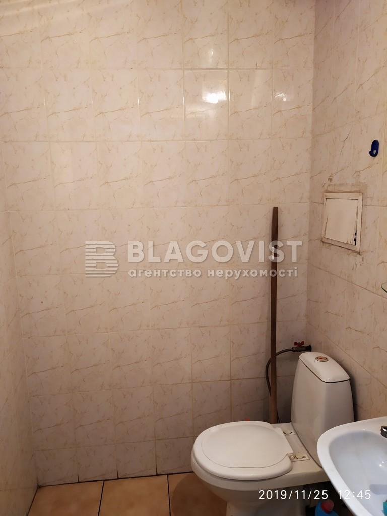 Квартира R-31404, Двинская, 1а, Киев - Фото 9