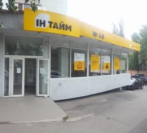 Нежитлове приміщення, Коновальця Євгена (Щорса), Київ, E-39236 - Фото