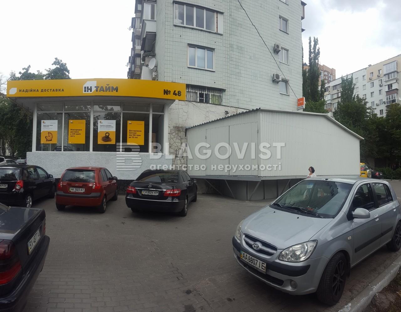 Нежитлове приміщення, E-39236, Коновальця Євгена (Щорса), Київ - Фото 5