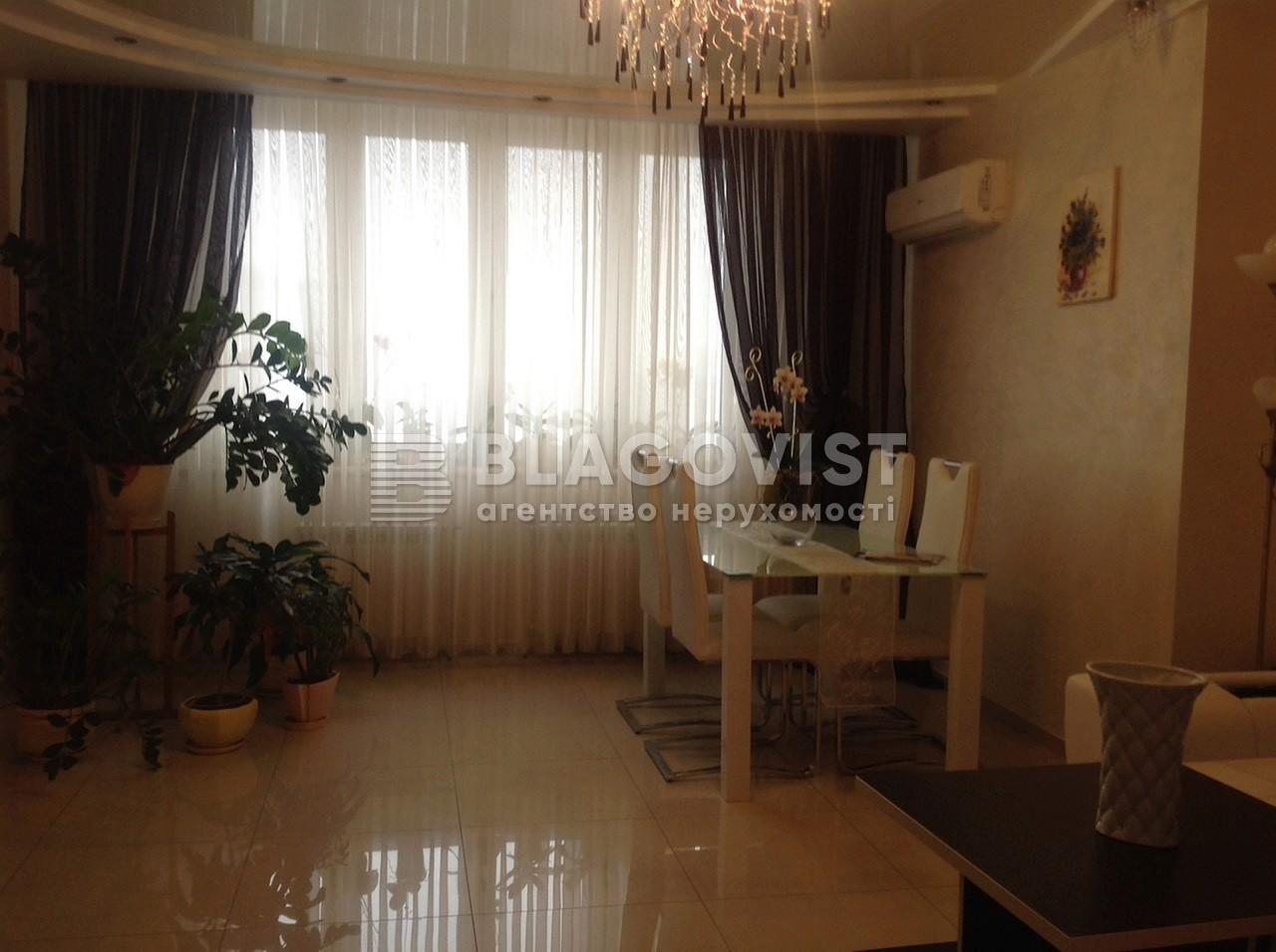 Квартира Z-742202, Княжий Затон, 21, Киев - Фото 7