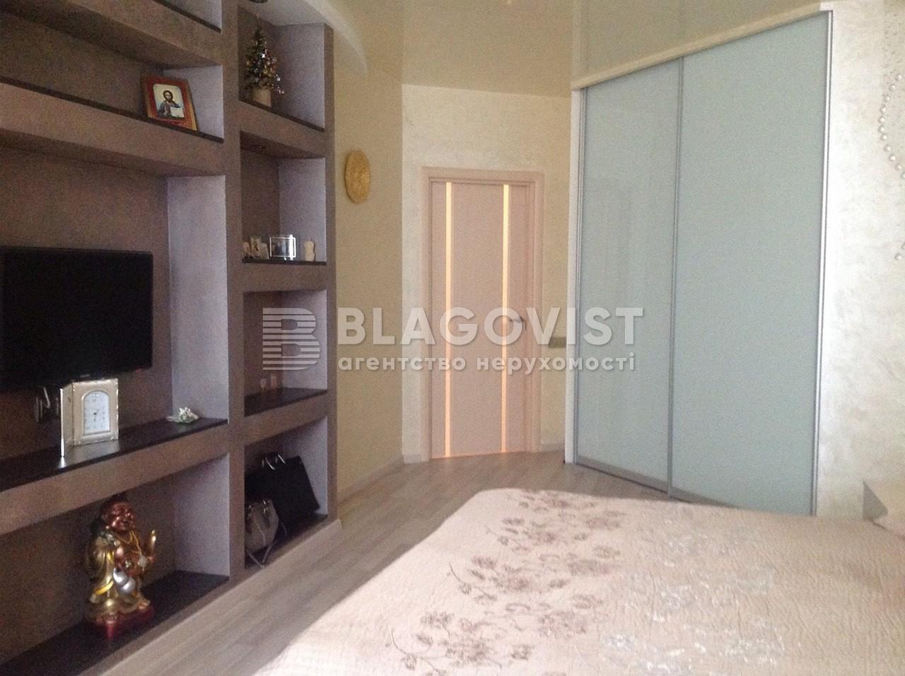 Квартира Z-742202, Княжий Затон, 21, Киев - Фото 17