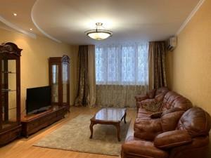 Квартира Срибнокильская, 1, Киев, Z-618091 - Фото3