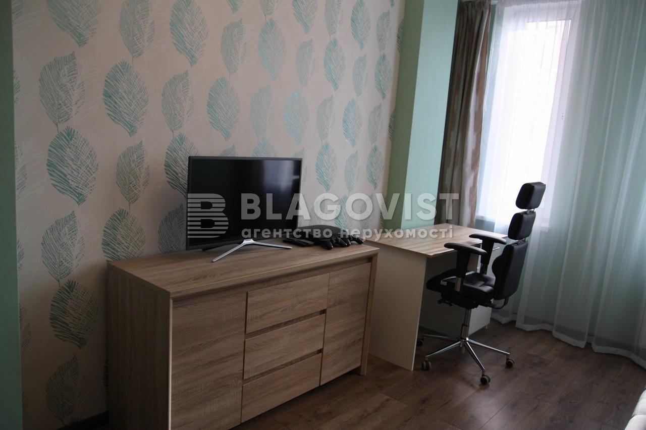 Квартира E-39246, Регенераторная, 4 корпус 10, Киев - Фото 9
