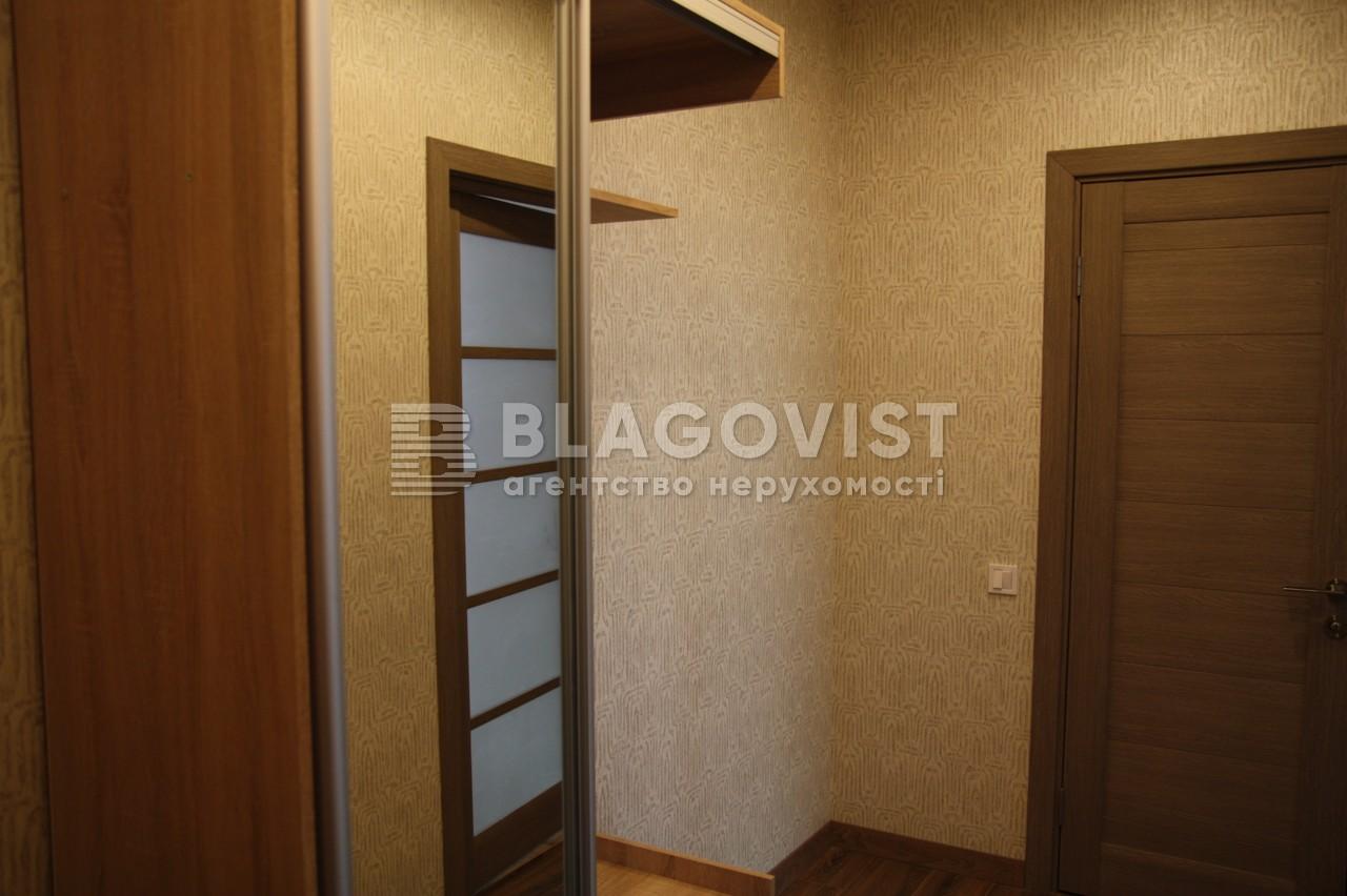 Квартира E-39246, Регенераторная, 4 корпус 10, Киев - Фото 21