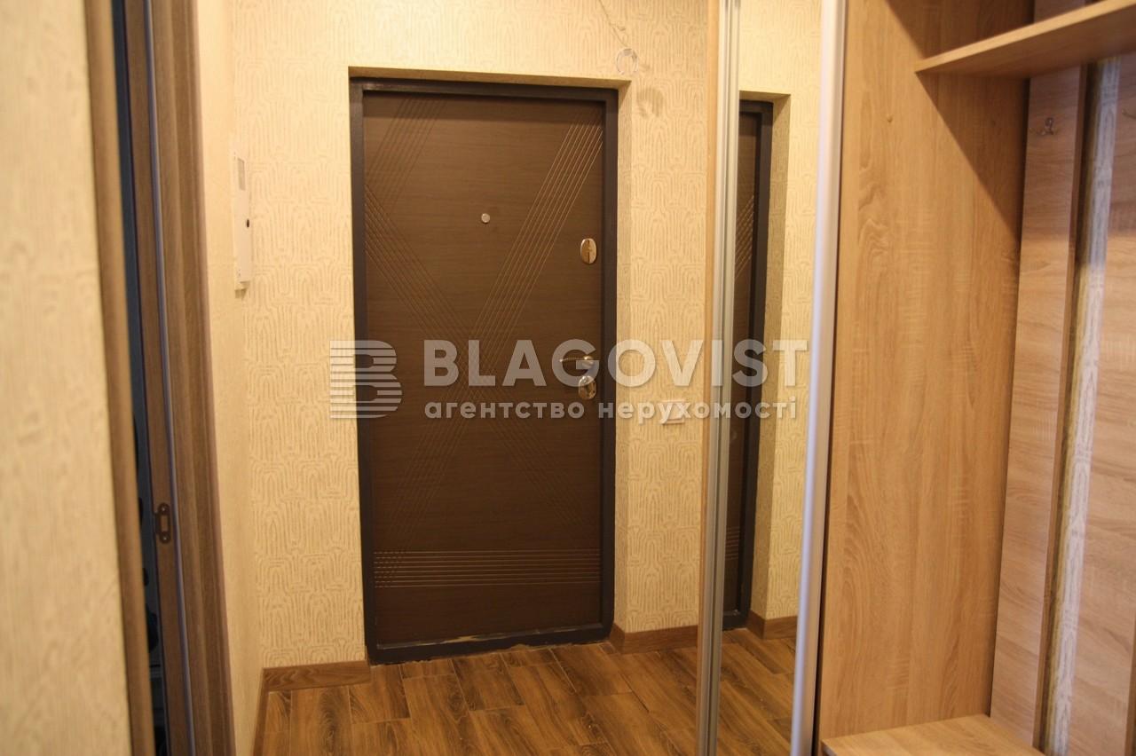 Квартира E-39246, Регенераторная, 4 корпус 10, Киев - Фото 23