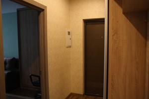 Квартира E-39246, Регенераторная, 4 корпус 10, Киев - Фото 24