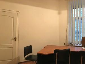 Офис, A-101823, Шота Руставели, Киев - Фото 9