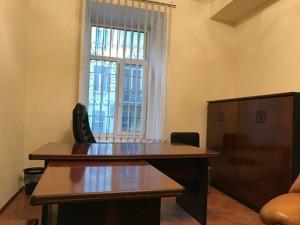 Офис, A-101823, Шота Руставели, Киев - Фото 4