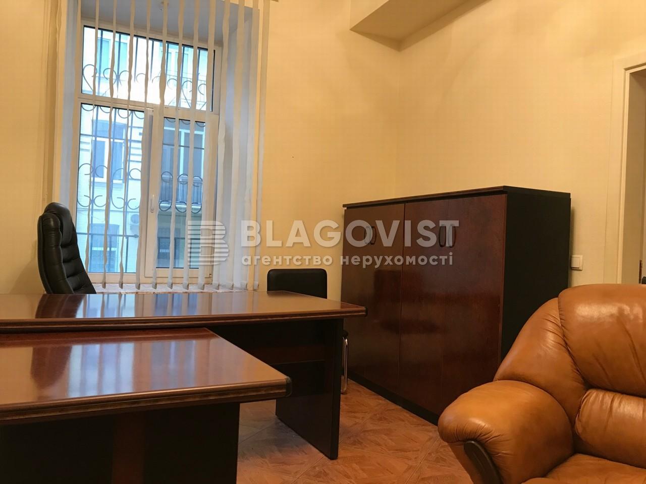 Офис, A-101823, Шота Руставели, Киев - Фото 6