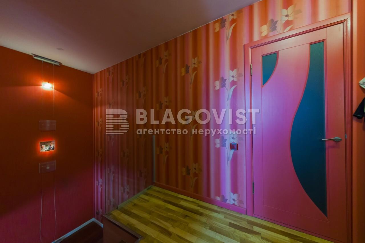 Офис, A-110888, Героев Сталинграда просп., Киев - Фото 12