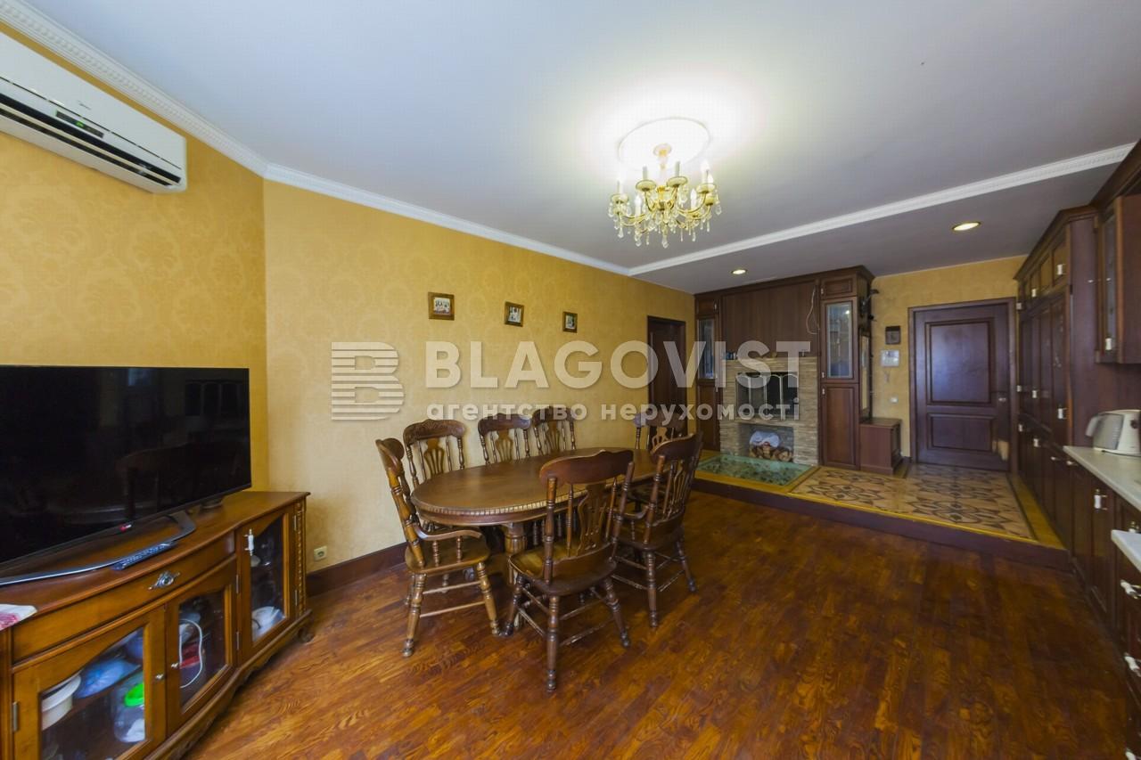 Офис, A-110888, Героев Сталинграда просп., Киев - Фото 23