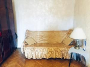 Квартира Оболонський просп., 33а, Київ, Z-627289 - Фото3