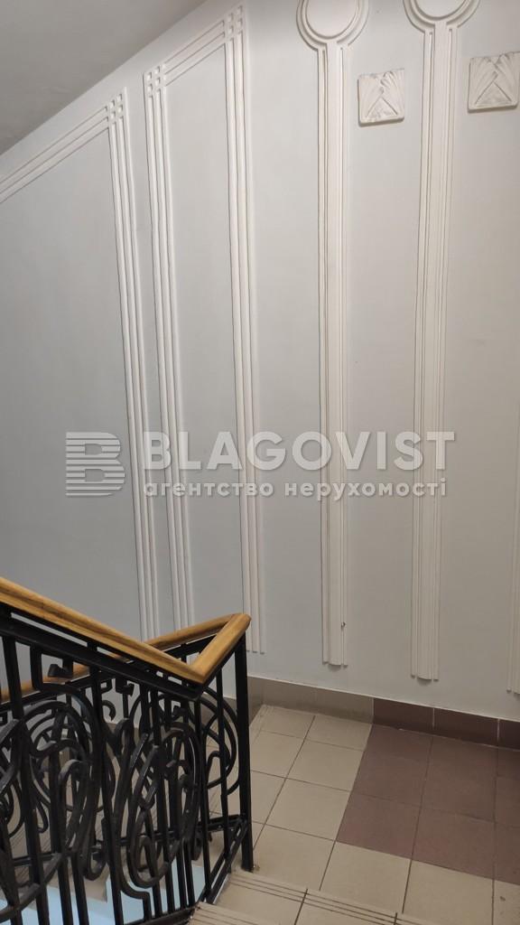 Квартира M-37041, Институтская, 13/4, Киев - Фото 6