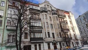 Нежитлове приміщення, Інститутська, Київ, E-39870 - Фото