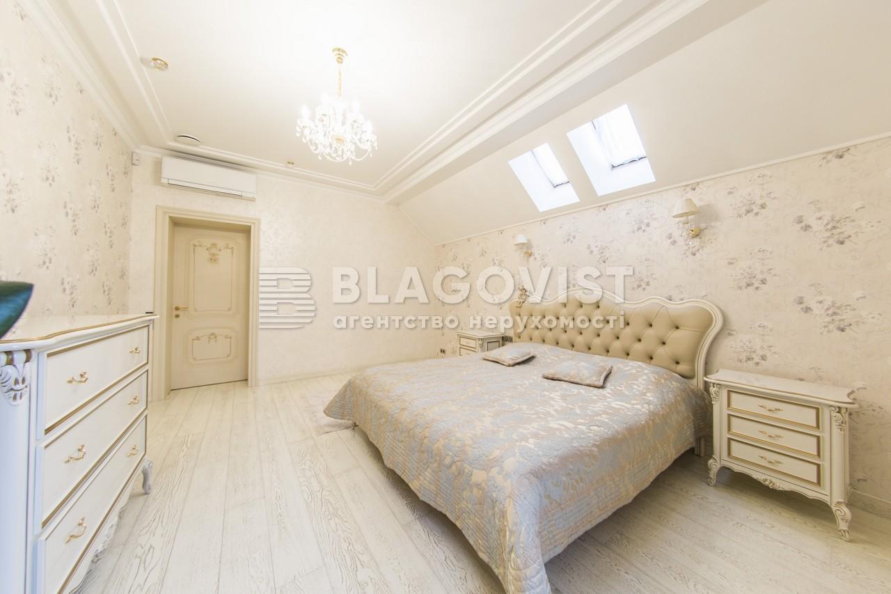 Дом E-39143, Лесная, Романков - Фото 18