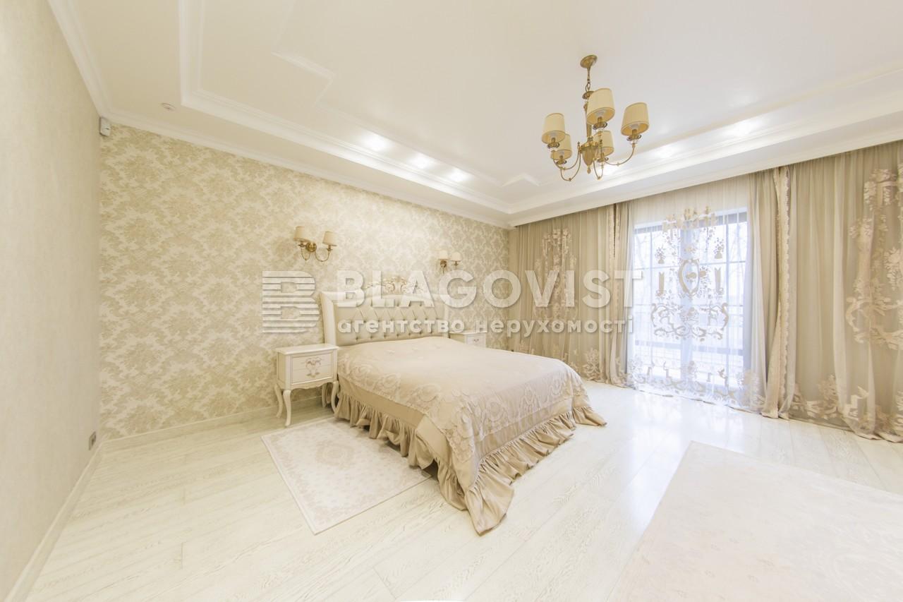 Дом E-39143, Лесная, Романков - Фото 21