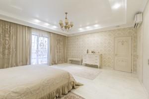 Дом E-39143, Лесная, Романков - Фото 22