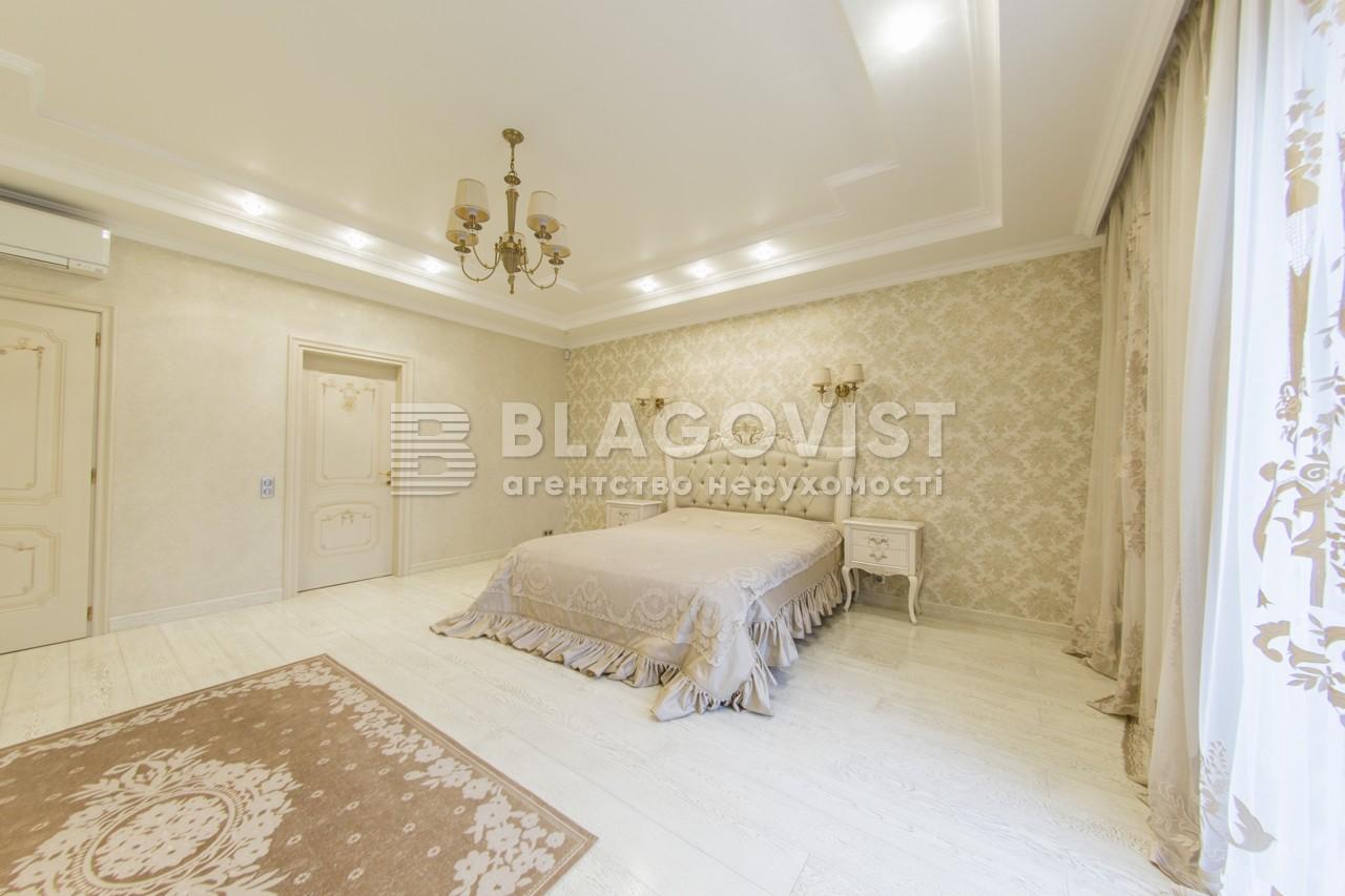 Дом E-39143, Лесная, Романков - Фото 23