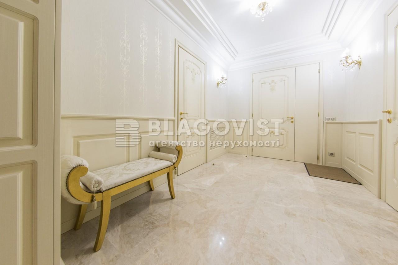 Дом E-39143, Лесная, Романков - Фото 39