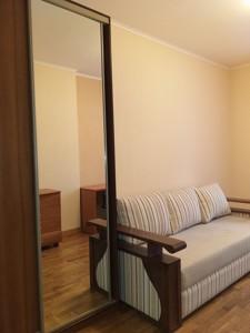 Квартира Коперника, 12д, Киев, F-42756 - Фото 5