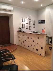 Офіс, Бессарабська пл., Київ, R-31449 - Фото3