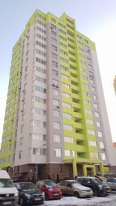 Квартира Каблукова, 23, Київ, Z-644177 - Фото