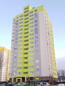 Квартира Каблукова, 23, Киев, Z-649867 - Фото2