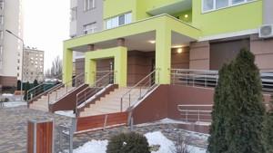 Квартира Каблукова, 23, Киев, Z-649867 - Фото3