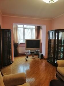 Квартира Предславинська, 38, Київ, Z-584339 - Фото3