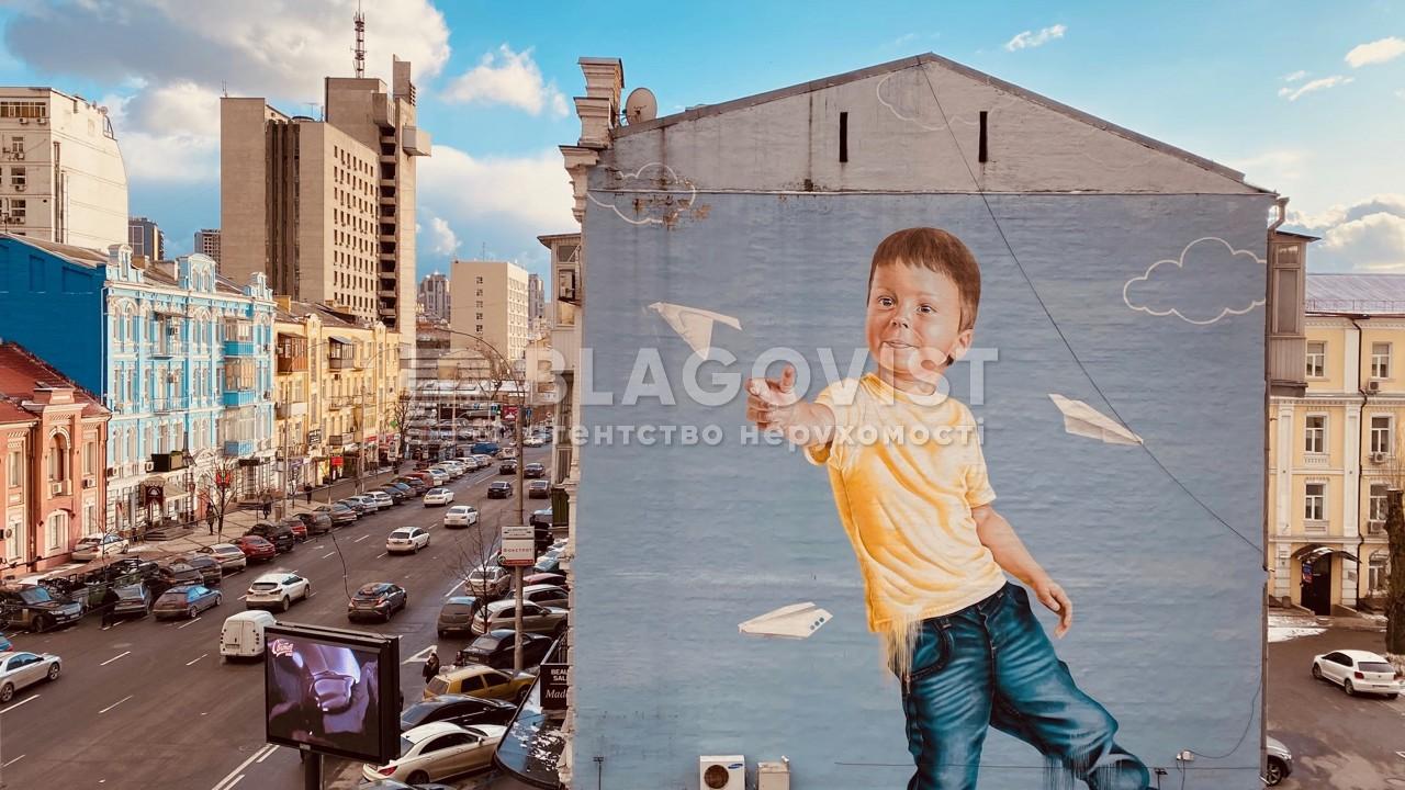 Офіс, A-110974, Антоновича (Горького), Київ - Фото 27