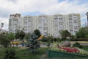 Нежитлове приміщення, Драгоманова, Київ, R-31104 - Фото2