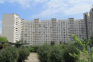 Нежитлове приміщення, Драгоманова, Київ, R-31104 - Фото3