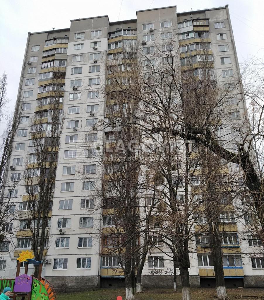 Квартира A-111190, Булаховского Академика, 22, Киев - Фото 1