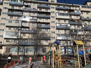 Квартира Шумського Юрія, 4а, Київ, R-33842 - Фото