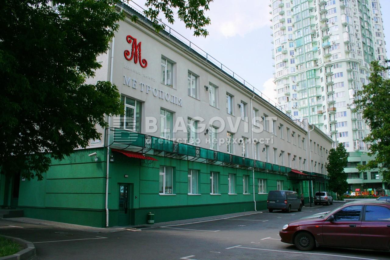 Офис, E-17196, Механизаторов, Киев - Фото 7