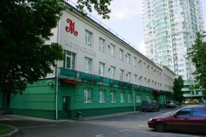 Офис, Механизаторов, Киев, E-17196 - Фото 5