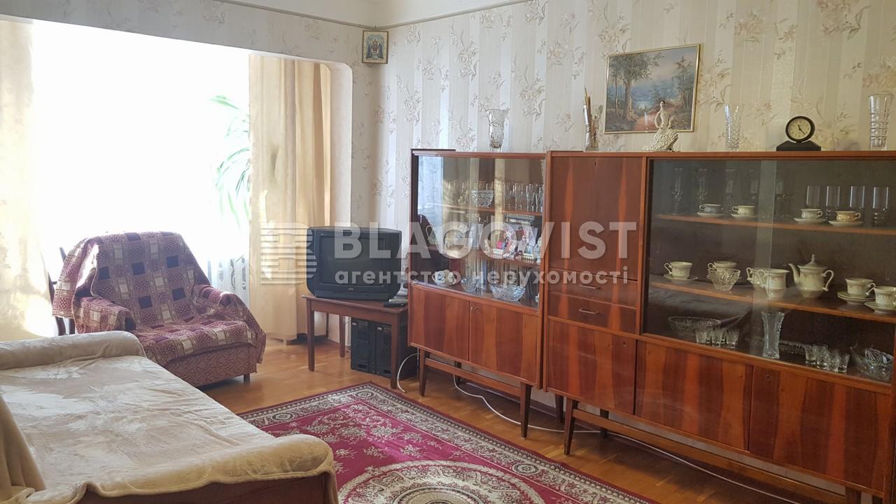 Квартира E-39250, Коновальца Евгения (Щорса), 35, Киев - Фото 4