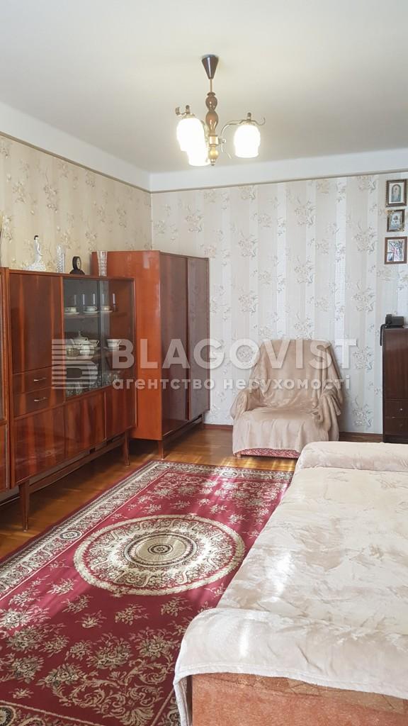 Квартира E-39250, Коновальца Евгения (Щорса), 35, Киев - Фото 5