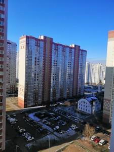 Квартира Гмыри Бориса, 16, Киев, H-46239 - Фото 12