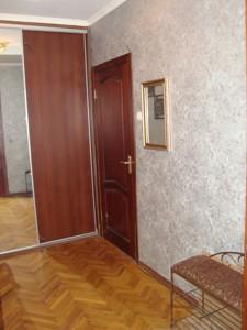 Квартира R-3096, Чорнобильська, 24/26, Київ - Фото 9