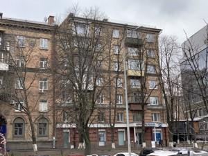 Квартира Мечникова, 4/1, Киев, Z-752761 - Фото3