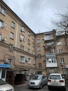 Квартира Мечникова, 4/1, Київ, H-50070 - Фото1