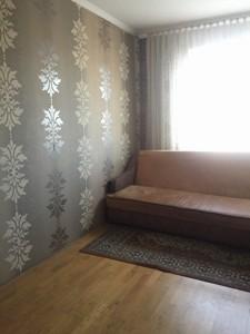 Квартира Мишуги О., 8, Київ, Z-616703 - Фото3