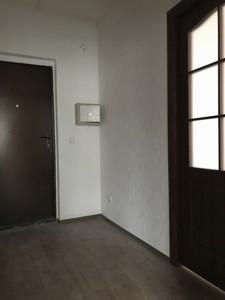 Квартира Гмыри Бориса, 16, Киев, H-46239 - Фото 9