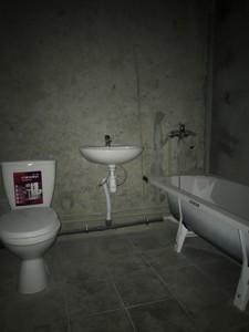 Квартира Гмыри Бориса, 16, Киев, H-46239 - Фото 8