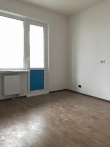 Нежитлове приміщення, Гмирі Б., Київ, H-46240 - Фото3