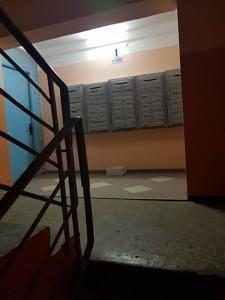 Квартира Z-1819164, Маричанская (Бубнова Андрея), 11/8, Киев - Фото 14