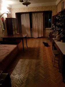 Квартира Z-1819164, Маричанская (Бубнова Андрея), 11/8, Киев - Фото 12